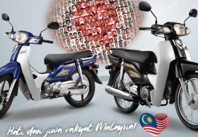 2020 Honda EX5 kapchai – new graphics, RM4,783