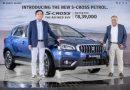 Maruti Suzuki S-Cross 1.5L Petrol launched at Rs. 8.39 lakh