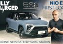 Watch The NIO ES8 Have Its Battery Swapped In Just 3 Minutes
