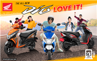 2021 Honda Dio now in the Philippines, RM4,297 – paultan.org